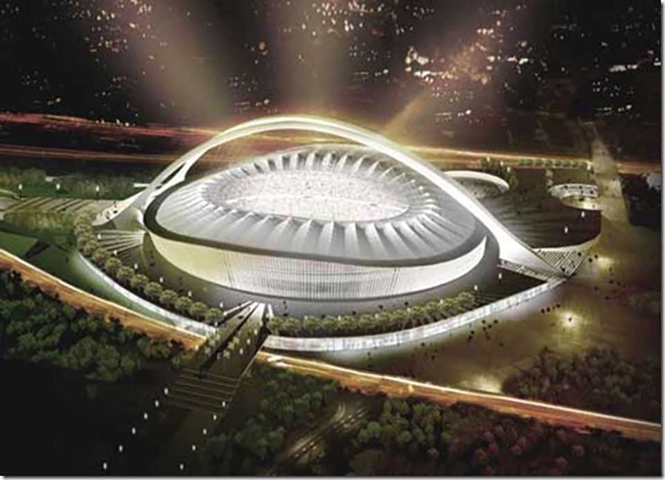 Moses Mabhida štadión (Južná Afrika)